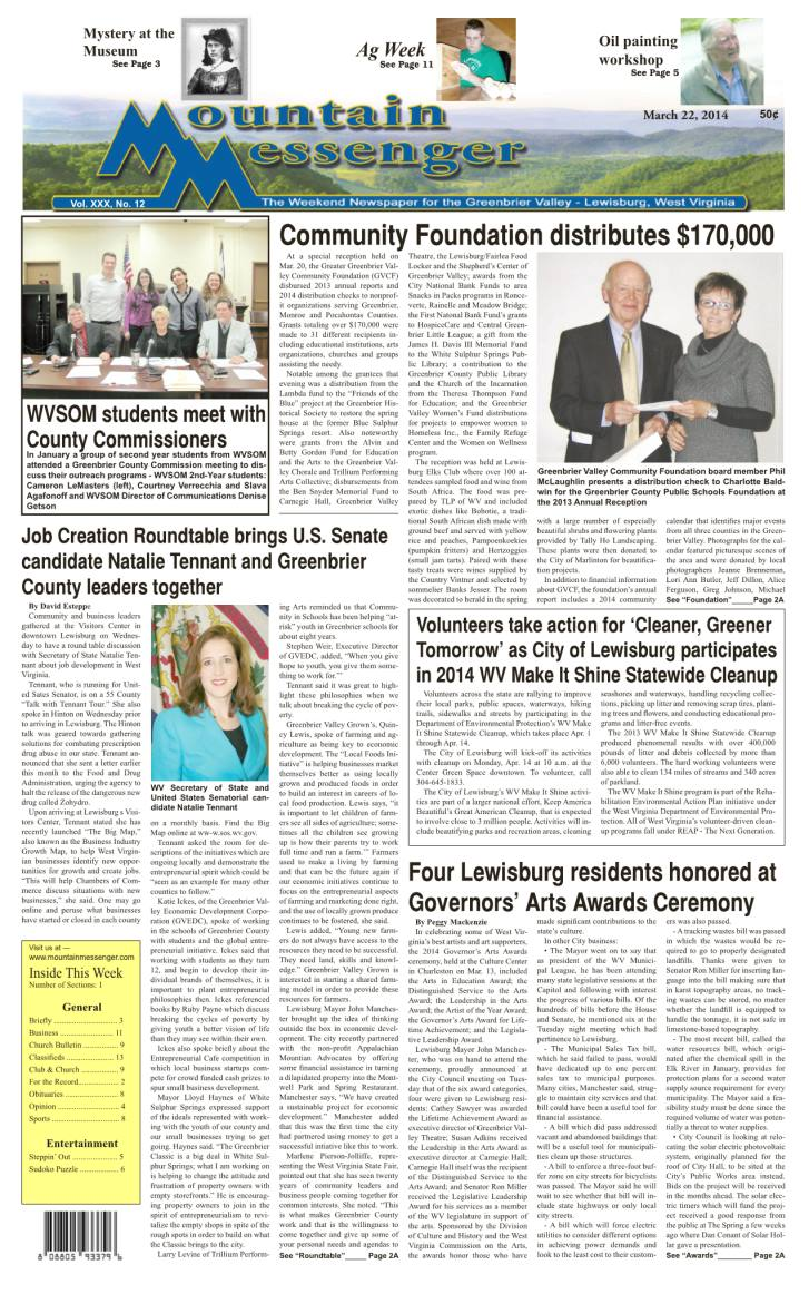 eMessenger for March 22, 2014